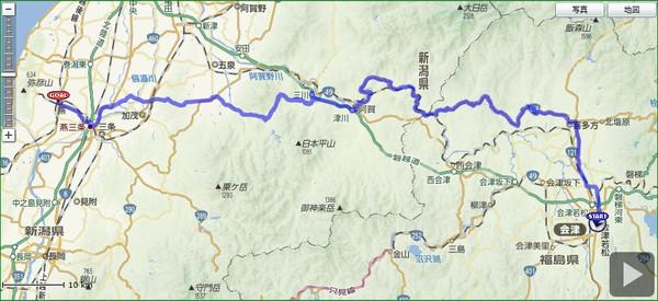 Touhoku_route