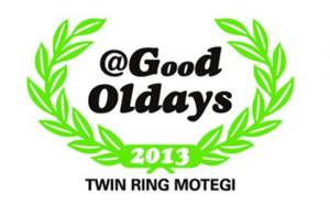 Good_oldays